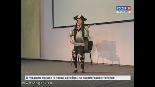 В Чебоксарах прошёл необычный чемпионат по игре на воображаемой гитаре