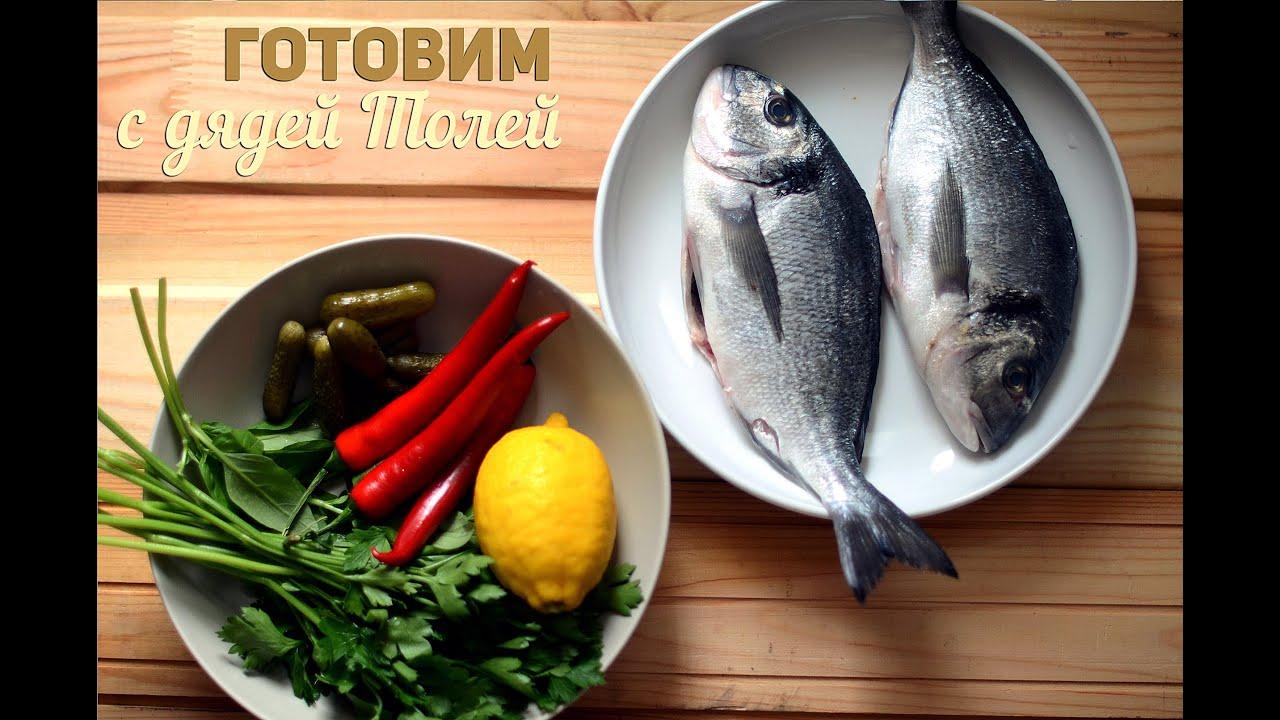 Рыба фиш в духовке рецепты