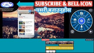 How to Make Subscribe and Bell icon on Smartphone // Step by Step Nepali Tutorial //
