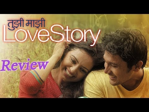 Tujhi Majhi Love Story | Marathi Movie Review | Shruti Marathe...