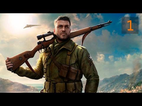 Прохождение Sniper Elite 4 — Часть 1: Остров Сан-Челлини [ПРИЗРАК·ТЕНЬ]