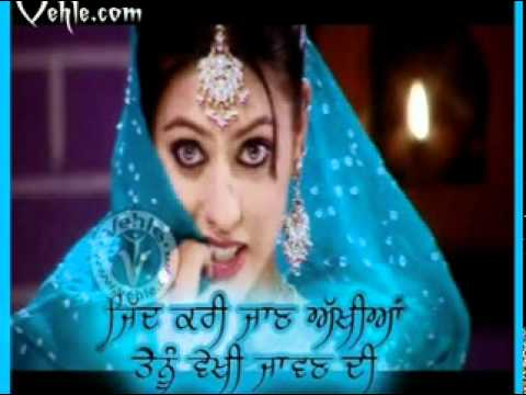 Manmohan Waris New Song 2011.mpg video