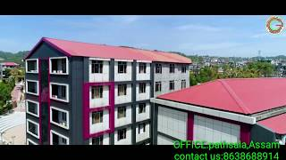 Office in pathsala,Assam _Admission is going on _All courses / MBBS include abroad   assam News