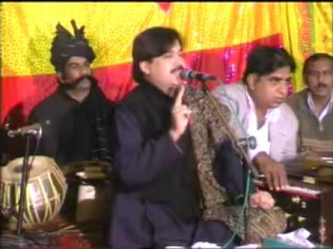 Shafa Ullah Khan Rokhri. ( Sami Madi War Main Wari Main Wari Aan Ni Sami Aa ) video
