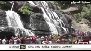 Ungal Oor Ungal Kural: Morning News (26/08/2016) | Puthiyathalaimurai TV
