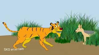 शेर, सियार और चतूर नाई | Panchtantra ki kahaniyan | dadimaa ki kahaniyan
