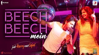 Beech Beech Mein - Song Video |Jab Harry Met Sejal |Shah Rukh Khan |Anushka Sharma |Pritam |Arijit