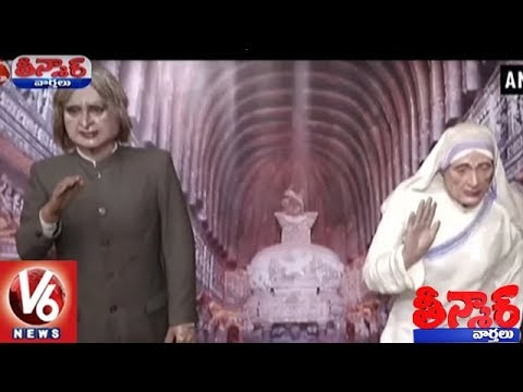 Panjab's Prabhakar Wax Museum Goes Viral In Social Media | Teenmaar News | V6 News