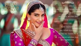 Prem Ratan Dhan Payo  Full Audio Songs  Jukebox  N
