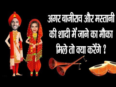 Deepika Ranveer की शादी । Deepika Padukone । Ranveer Singh | Ranveer Deepika Marrige