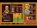 Princess Minerva (PC-98) — Game Showcase (プリンセス・ミネルバ)