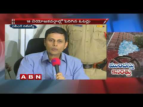EC special drives to Voters registration in Telangana