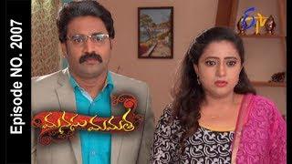 Manasu Mamata | 28th June 2017 | Full Episode No 2007 | ETV Telugu