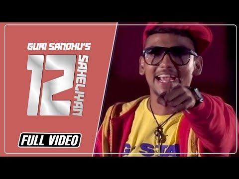 Latest Punjabi Songs 2014 2015 || 12 Saheliyan || Guri Sandhu || New Punjabi Songs 2014 2015 video