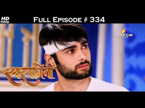 Swaragini - 3rd June 2016 - स्वरागिनी - Full Episode thumbnail