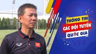 U19 Việt Nam tích cực tập luyện trước thềm Vòng chung kết U19 Châu Á 2018 | VFF Channel
