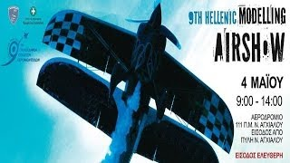 9th Hellenic Modelling Airshow Final Promo