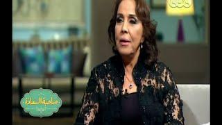 #صاحبة السعادة | شاهد كيف أكتشف بليغ حمدي عفاف راضي