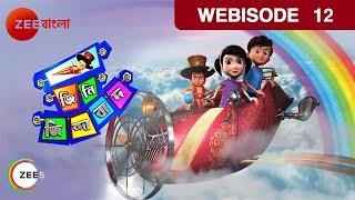 Gini Zindabad - Episode 12  - October 25, 2015 - Webisode