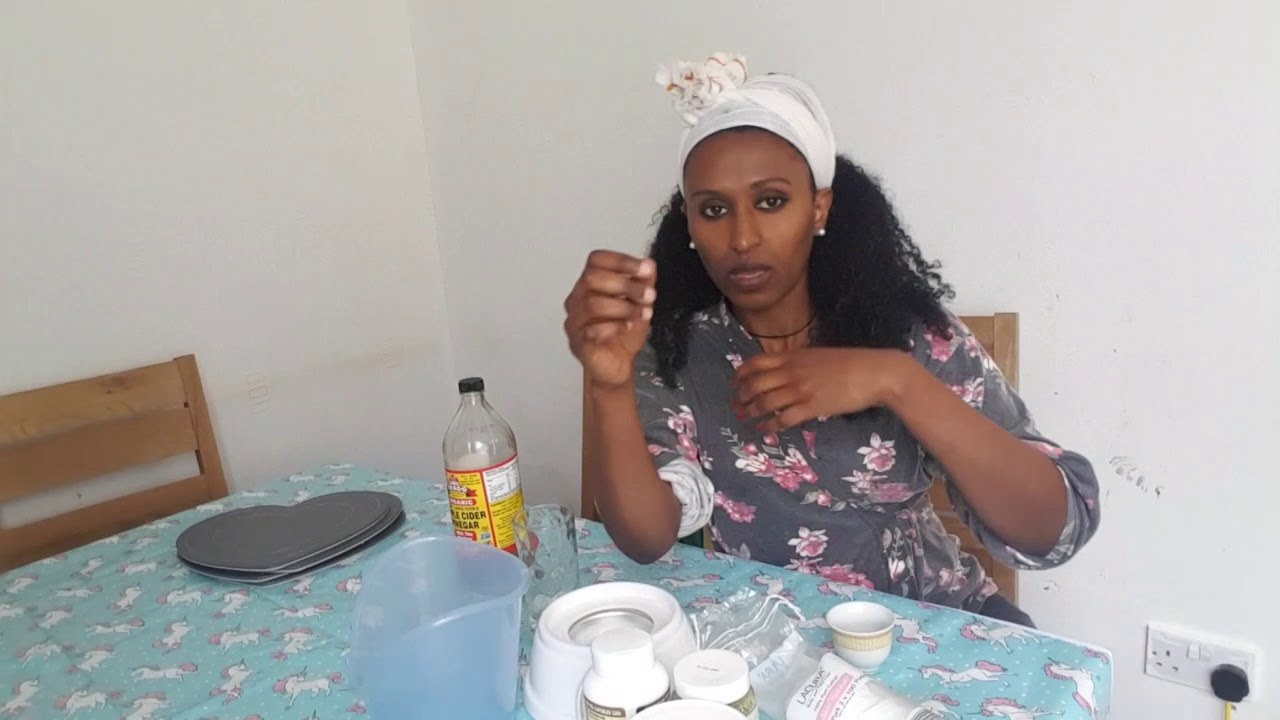 Coconut Oil Steam - የኮኮስ ዘይት በእስቲም