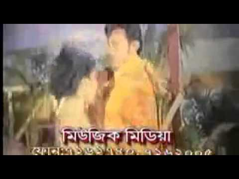 Bangla Sexi 3rd Grade Hot And Sexi Movie Song video