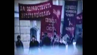 Клип The Ahineya - The Revolution Song