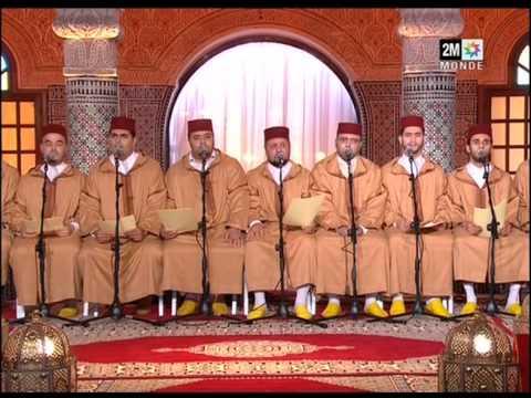 anachid dinia - Islamic songs