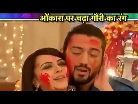Ishqbaaz - Omkara Gauri holi Romance - 16 March 2018 - Upcoming Latest Twist thumbnail