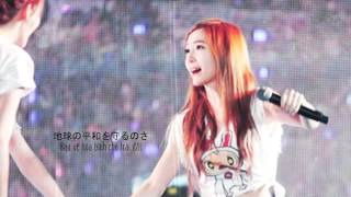 [Vietsub][FMV] Bokura no Let it be - YoonSic