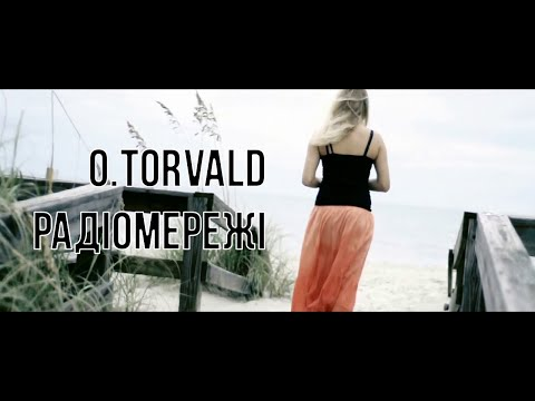O.Torvald - Радіомережі