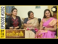 Vamsam - வம்சம் | Tamil Serial | Sun TV |  Epi 1092 | 01/02/2017 thumbnail