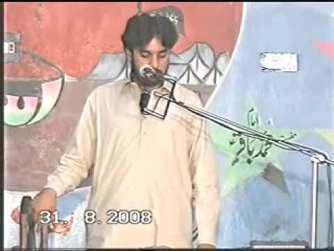 Zakir Waseem Abbas Baloch 31-08-2008 Kharota Syedan Sialkot