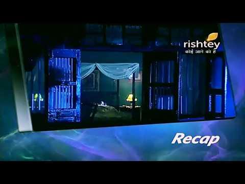 Koi aane ko hai_story_2 episode (Gulmohar)_pt -2 full uploaded by mohitmisra thumbnail
