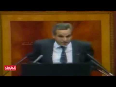شاهد كيف كان ادريس البصري يخاطب نواب البرلمان المغربي
