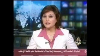 Al Jazeera News on J. Salik