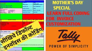 Mother's Day special | learn coding of invoice customization | Free tdl