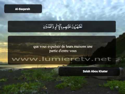 005   Partie 2   Al-baqarah (75-91)   Salah Abou Khater video