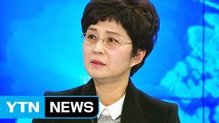 'KAL 폭파' 28년...김현희의 눈물 / YTN