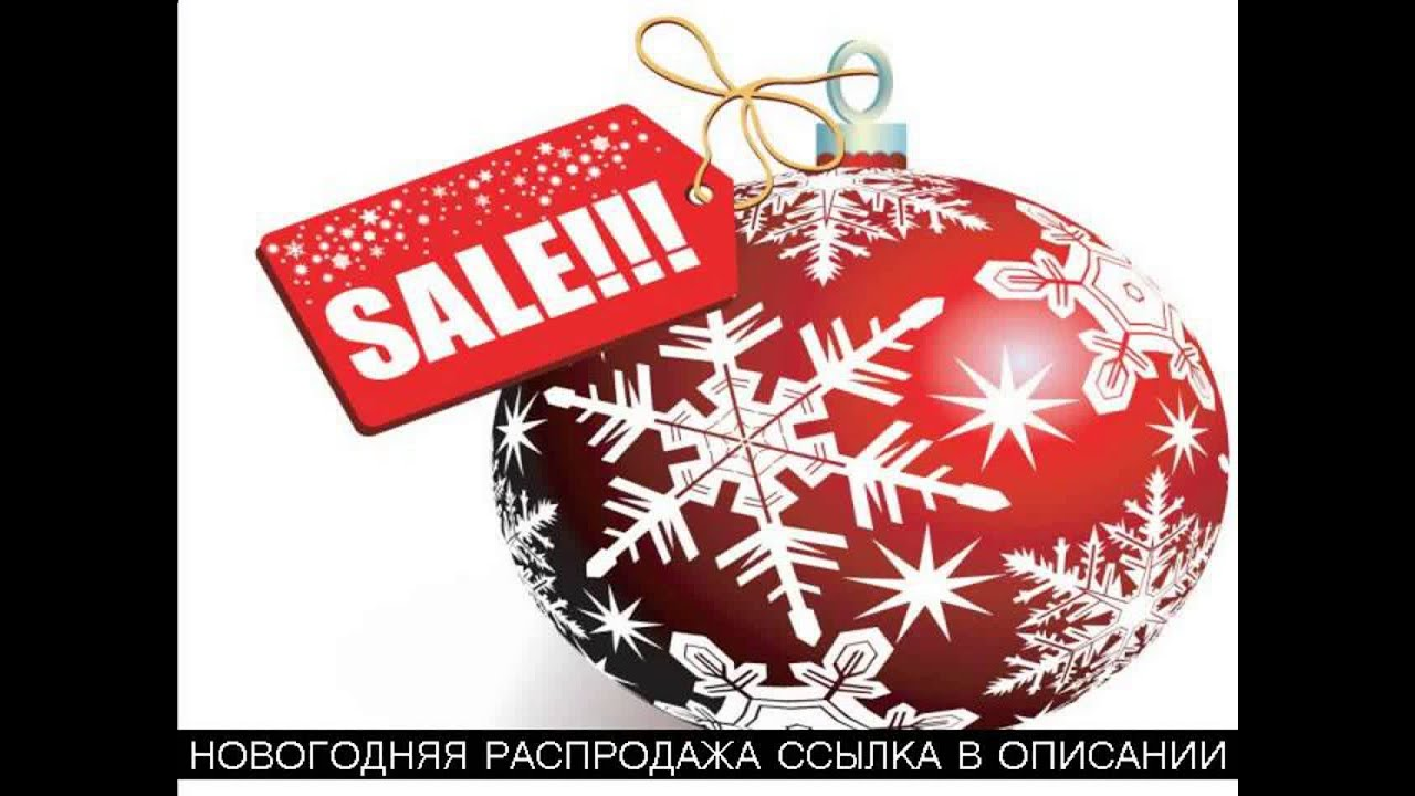 Подарок за 300 рублей 91
