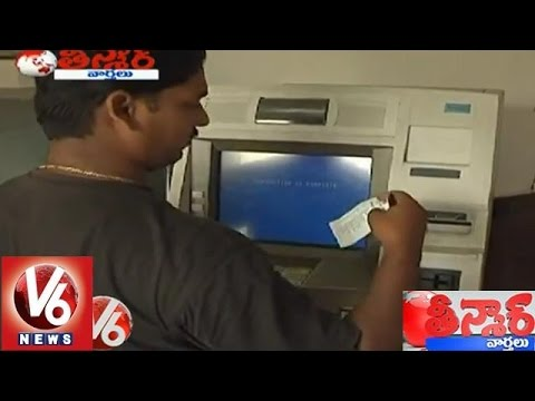 New ATM charges to be a burden for city people - Teenmaar News