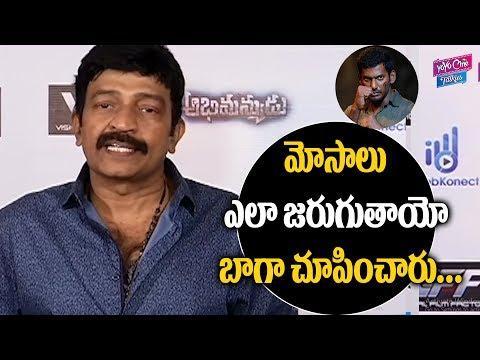 Rajasekhar Review On Abhimanyudu Movie | Vishal | Samantha | Arjun | Tollywood | YOYO Cine Talkies
