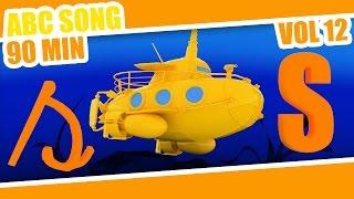 ABC Song Submarine | 90min of Nursery Rhymes