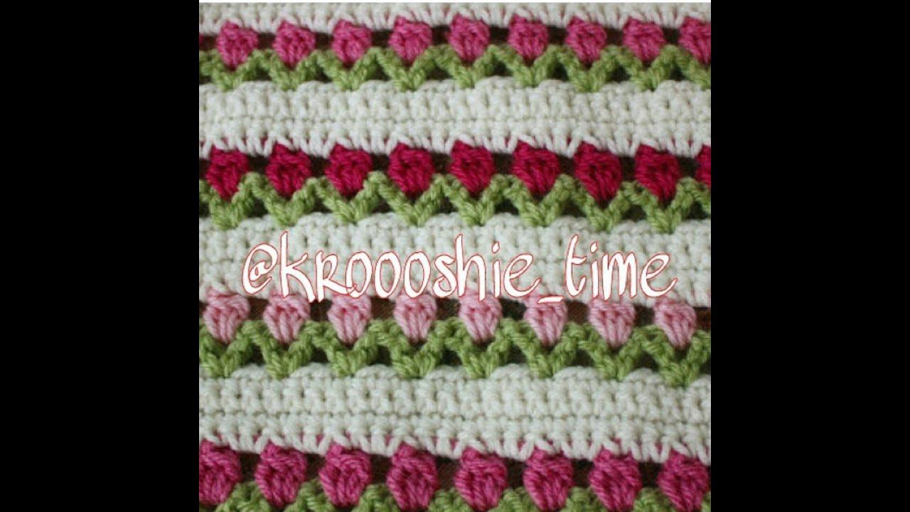 ????? ???? ???????(1) tulip rose crochet afghan?? - YouTube