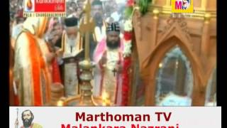 Chandanappally Perunnal 2013. May 8. Doopa Prarthana