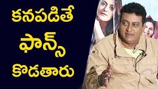 Comedian Prudhvi Interview || Meelo Evaru Kotteswarudu Movie - Chai Biscuit