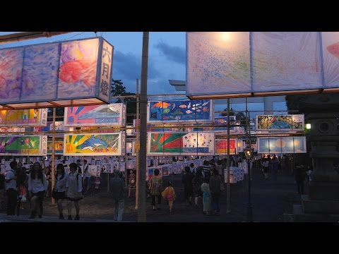 Summer Festival in Kagoshima, Japan 4k (Ultra HD) - 六月燈/鹿児島