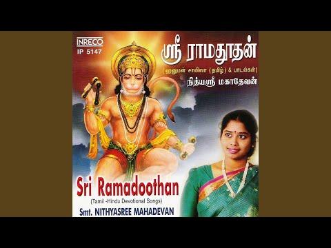 Hanuman Chalisa (Tamil)