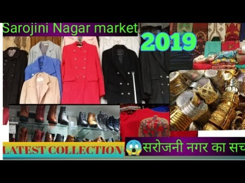 Sarojini Nagar market shopping | Winter collection 2019