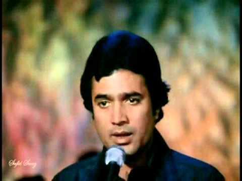 Jab Dard Nahin Tha ... Rajesh Khanna ... Anurodh