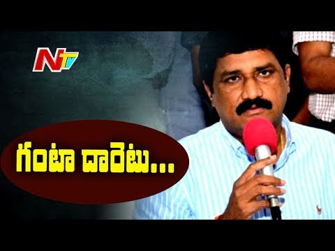 Home Minister Chinarajappa Meets Ganta Srinivasa Rao |  Ganta Srinivasa Rao Upset With TDP Leaders